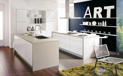cuisinella inspiration cuisine. Black Bedroom Furniture Sets. Home Design Ideas