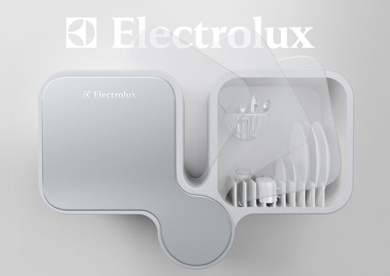 inspiration futur avec electrolux design lab inspiration cuisine le magazine de la cuisine. Black Bedroom Furniture Sets. Home Design Ideas