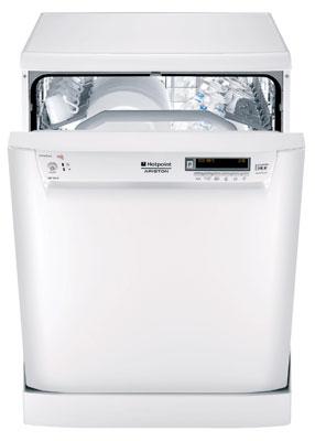 Lave-vaisselle Flexipower de Hotpoint-Ariston, électroménager, lave-vaisselle