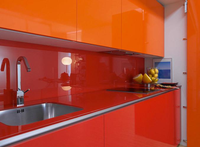 Cr ez votre propre cuisine avec logos inspiration cuisine for Cuisine orange