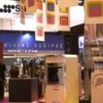 Foire de Paris 2011 : l'électroménager intelligent
