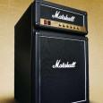 Le réfrigérateur très rock de Marshall
